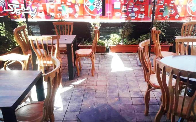 منو کافه و سرویس چای سنتی در کافه چارخونه