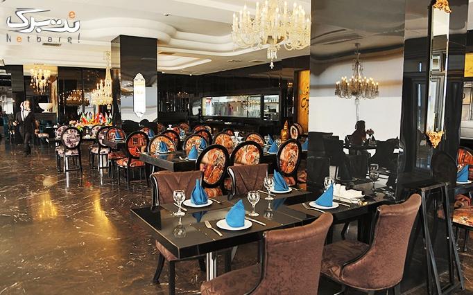 غذاهای فست فودی متنوع در فست فود VIP