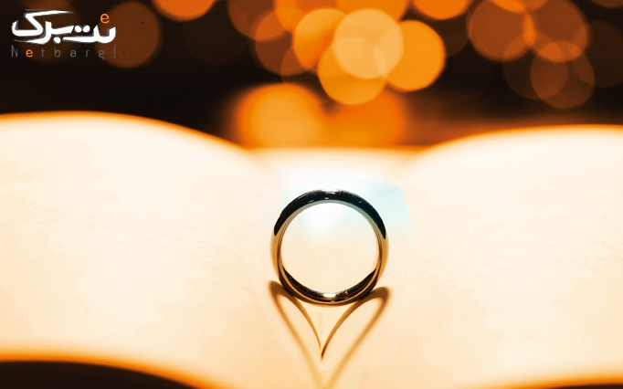 کارگاه ازدواج بدون شکست در مرکز مشاوره آویستا