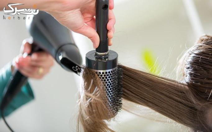 براشینگ مو در سالن زیبایی هاله