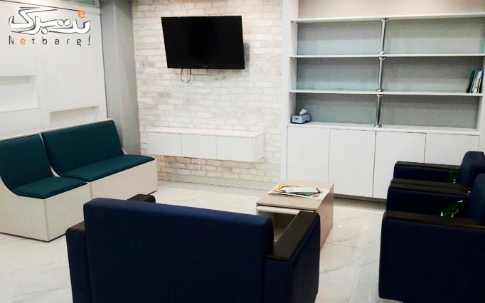 نوروفیدبک در مرکز مشاوره و روان درمانی دکتر صداقتی