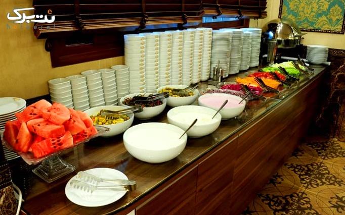 بوفه صبحانه دلچسب در هتل خواجو