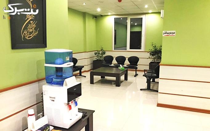 لمینت کامپوزیتی در مطب دکتر عین الهی
