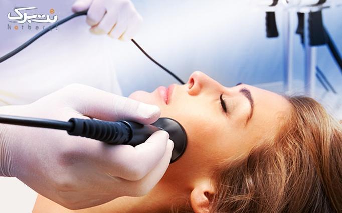پاکسازی پوست با میکرودرم در مطب دکتر رضوی