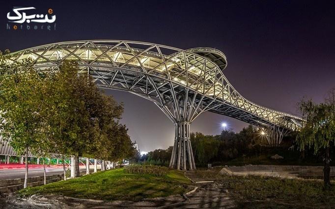 تهران کافی در فودکورت پل طبیعت