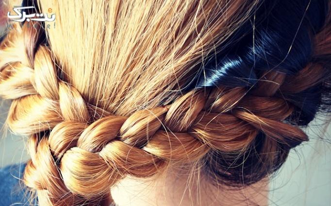 بافت مو در سالن vip کاخ زیبایی