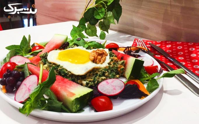منو صبحانه در روف گاردن رستوران شاندیز برتر