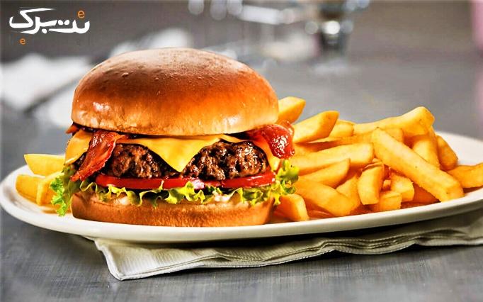 برگر و ساندویچ در فست فود نانداک