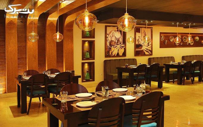 غذاهای ایتالیایی و سرویس سنتی در رستوران پیاتو