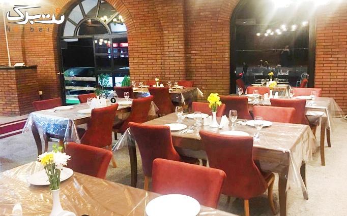 منو اصیل ایرانی در رستوران شاندیز برتر فشم