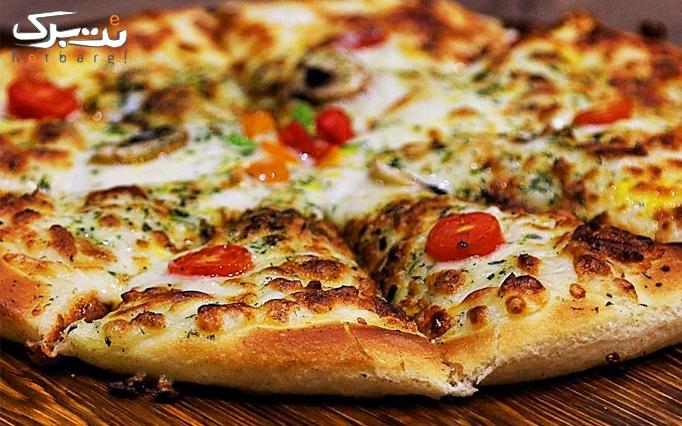 منو فست فود در پیتزا رئیس