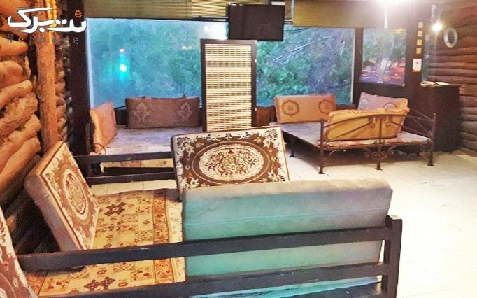 منو غذایی و چای سنتی در سفره خانه امیرکبیر فشم