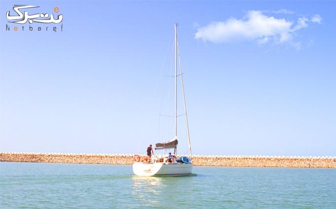 گشت دریایی در مارینا کاسپین