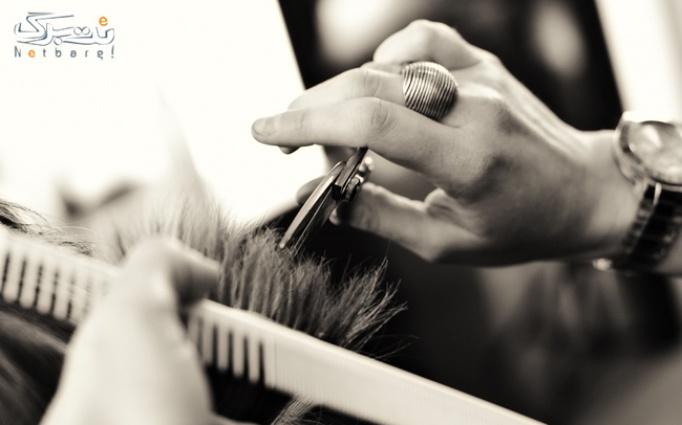 اصلاح ابرو و کوتاهی مو در آرایشگاه گلبو