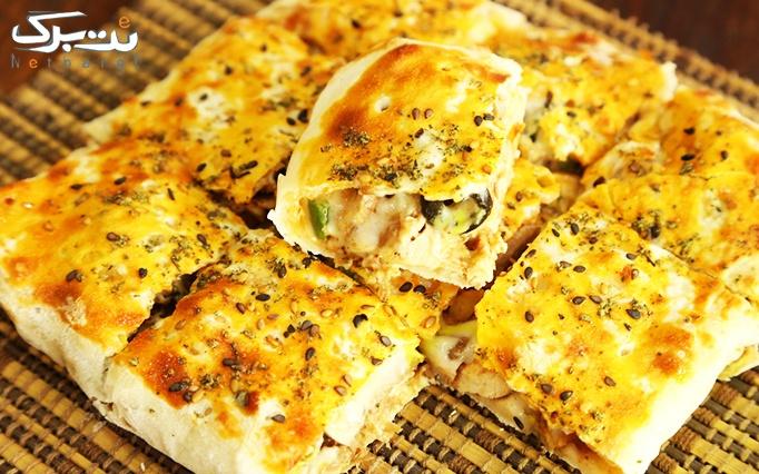 انواع پیتزا و ساندویچ در فست فود آقای سیبیل