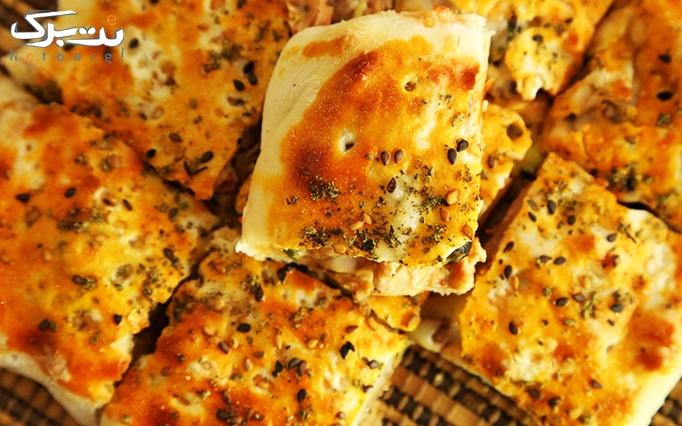 منو پیتزا در فست فود آقای سیبیل