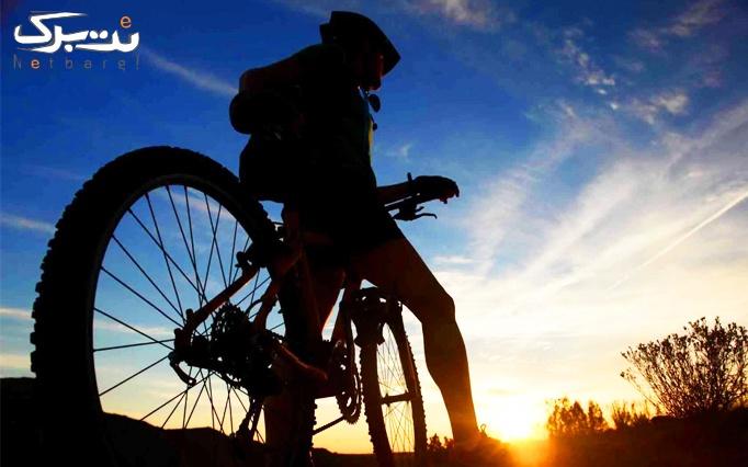 دوچرخه سواری در مجموعه ورزشی سجاد
