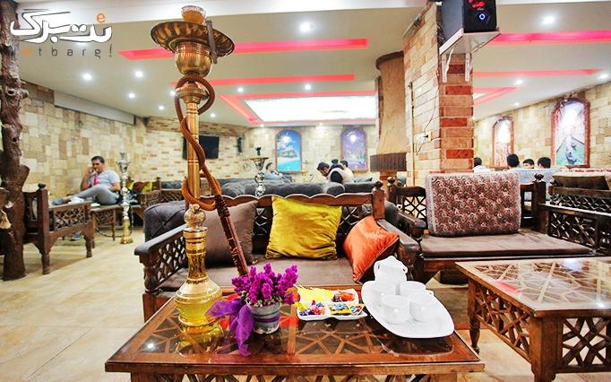 چای سنتی و منو آبمیوه در سفره خانه دلستان