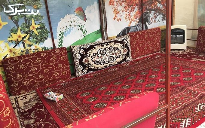 منو غذاهای ایرانی در کافه سنتی شبستان