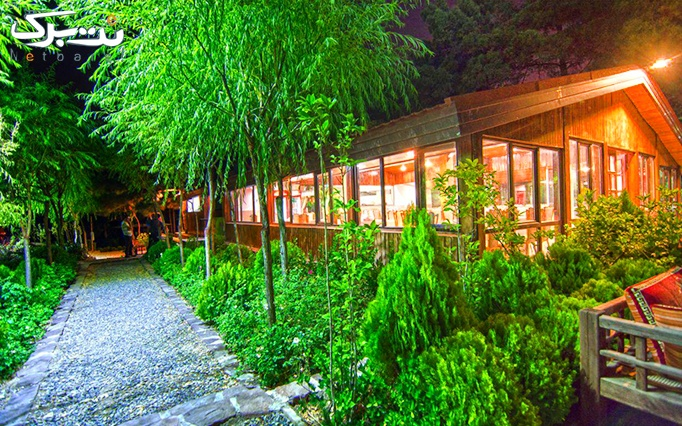 ناهار یا شام در رستوران هوبره باغ پرندگان تهران