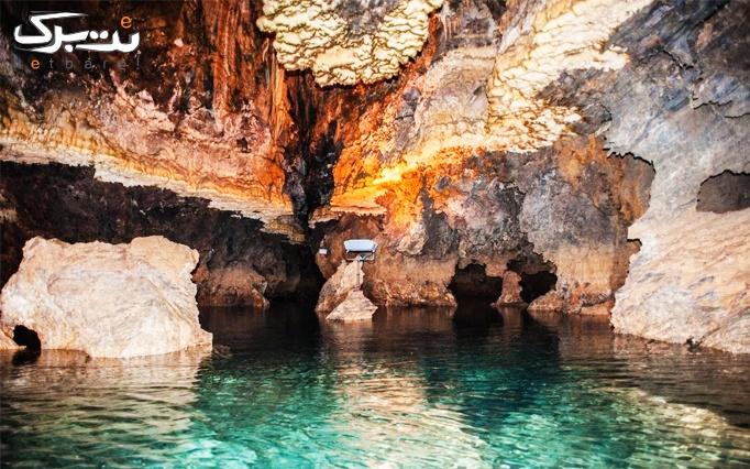 تور غار های كتله خور و عليصدر یکروزه