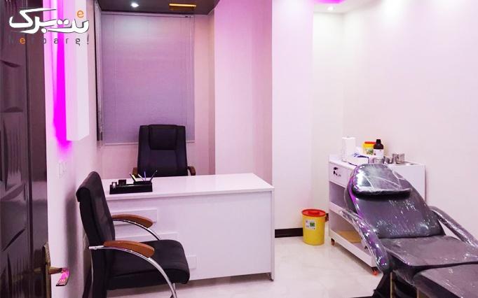 لیزر موهای زائد با دایود در مطب دکتر ابراهیمی