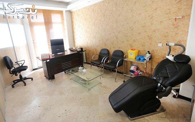 رفع موهای زائد با الکساندرایت در مطب دکتر قنبرپور