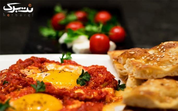 صبحانه های هیجان انگیز در کافه رستوران پلاتو