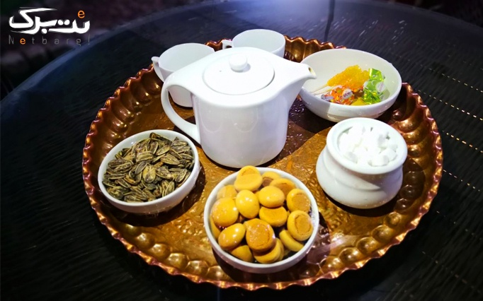 چای دو نفره در سنتی سرای مشاهیر