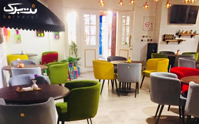 غذاهای لذیذ و دلپذیر در کافه رستوران پلاتو