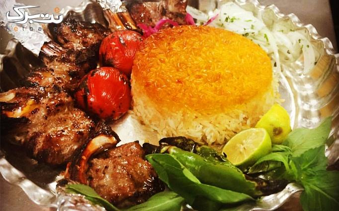 کته کباب با نوشیدنی و پیش غذا در کته کباب vip