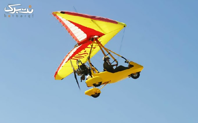 پرواز تفریحی کایت موتوردار Aero Club