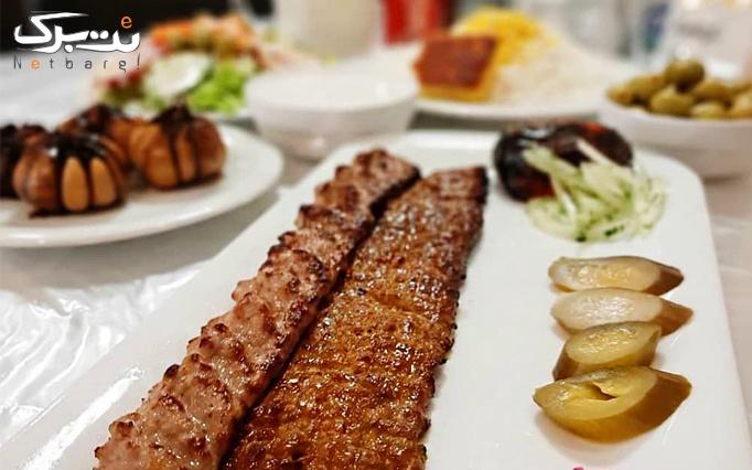 غذاهای ایرانی در رستوران و کترینگ ایرانا