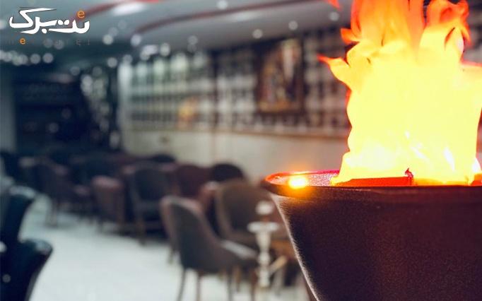 منو غذاهای ایرانی در کافه رستوران صدف
