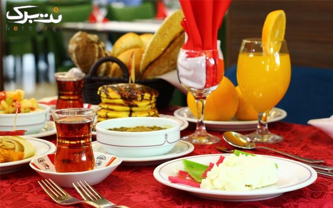 بوفه صبحانه هتل پارسیان اوین