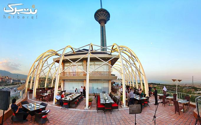 منو غذاهای اصیل ایرانی در رستوران ایوان برج میلاد