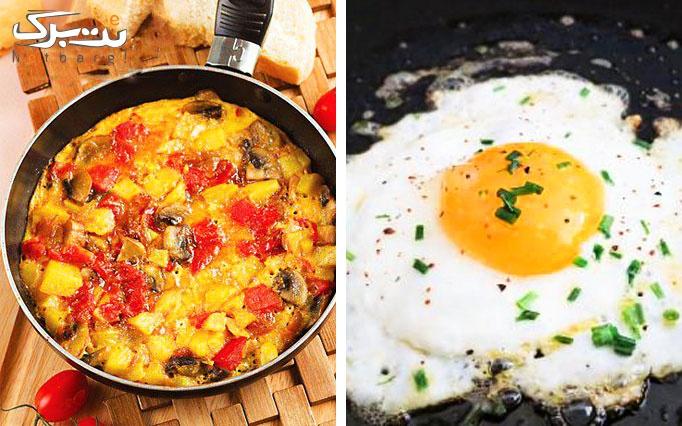 صبحانه های لذیذ و خوشمزه در سنتی سرای پرانا
