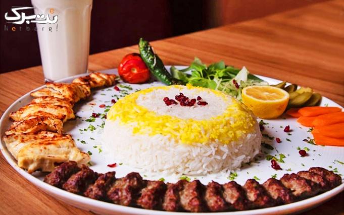منو غذاهای ایرانی در سفره خانه سنتی الهیه