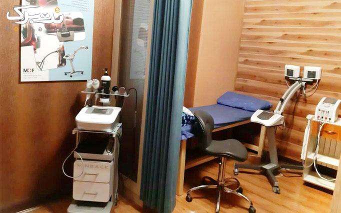 فیزیوتراپی و لیزرتراپی در مطب دکتر بهادری