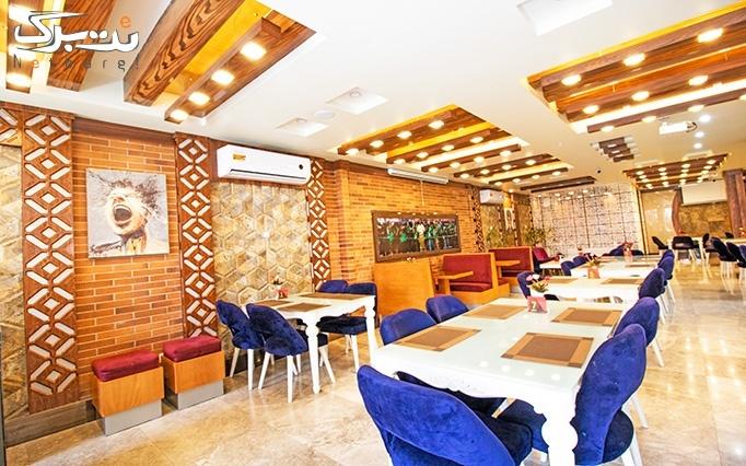 غذاهای فست فودی لذیذ در کافه رستوران پاپاراتزی