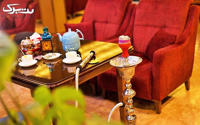 منو آبمیوه و سرویس سنتی عربی در سفره خانه ماهور