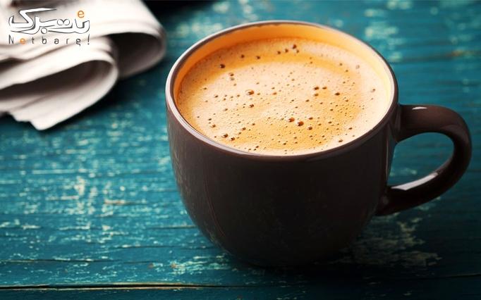 منو کافی شاپ در کافه فریزیا جلاتو