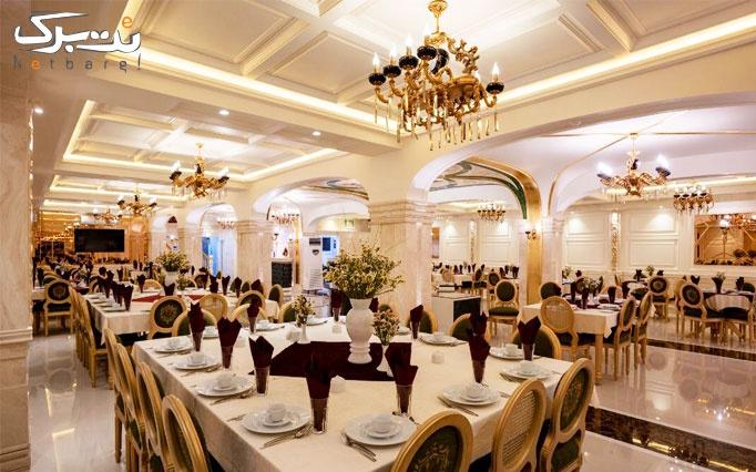 منو غذاهای لذیذ ایرانی در رستوران مجلل پاشا