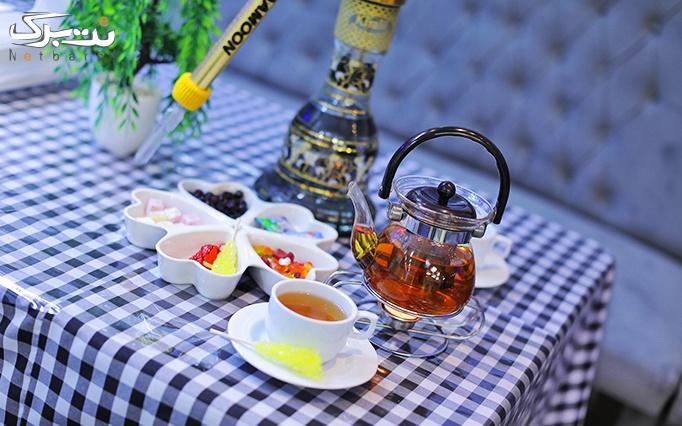 منو نوشیدنی و سرویس سنتی در کافه فست فود دریا