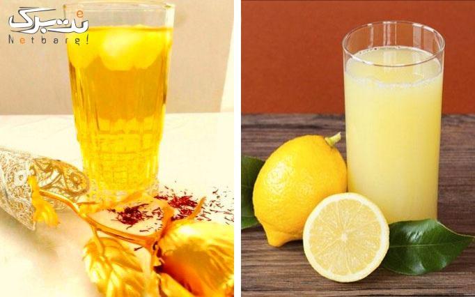 انواع نوشیدنی لذیذ و خوشمزه در سنتی سرای پرانا