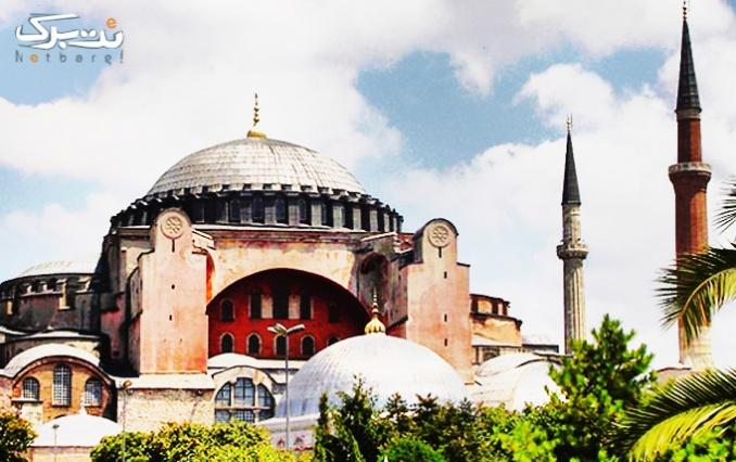 همایش ادامه تحصیل در کشور ترکیه در سپهر صادقیه