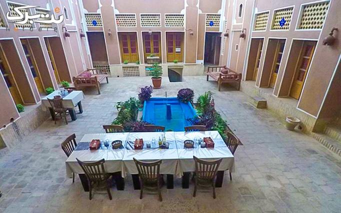 اقامت با صبحانه در هتل جاده ابریشم یزد