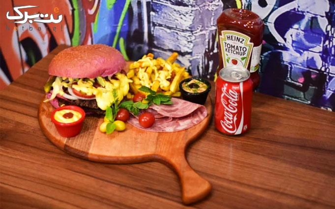 برگر ، ساندویچ و استیک در فست فود ورس برگر