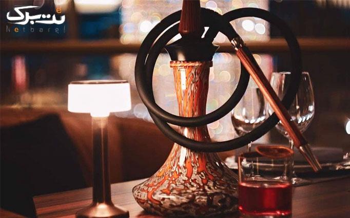 منو پیتزا و سرویس سنتی عربی در کافه راندو