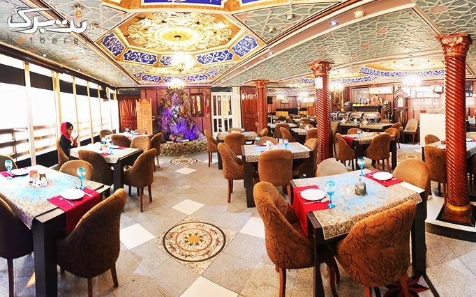 غذاهای ایرانی در رستوران شهرزاد ولنجک